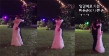 เจ้าหน้าที่โร่ขอโทษ หลังปล่อยคลิป เบยองจุน จับบั้นท้าย ปาร์คซูจิน ในงานแต่ง