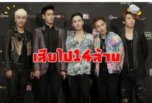 จะเกิดอะไรขึ้นเมื่อ BIGBANG เล่นเกมบันไดงูแล้วเดิมพันด้วยเงิน 14ล้านวอน!