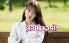 เคล็ดไม่ลับ!!! ของ ปาร์ค ชินเฮ นางเอกสาวชาวเกาหลีใต้
