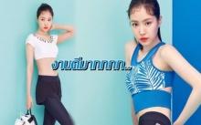เห็นแล้วอยากจะออกกำลังกายบ้าง! กับแฟชั่นเซตกีฬาของ ซนนาอึน Apink