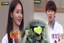 สตั้น10วิ!!! ยุนอา ถึงกับช็อค! อยู่ดีๆ คิม ฮีชอล ก็พูดชื่อแฟนเก่ากลางรายการ(คลิป)