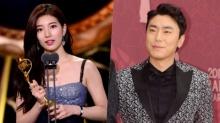 ซูจี และ อีชีออน ถูกโหวตให้เป็นคนดังที่เกิดในปีจอที่น่าจับตามองมากที่สุดในปีนี้!