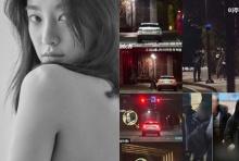 โพสต์แรกของ  จูยอน หลังตกเป็นข่าวเดท จีดราก้อน!!