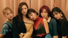 สมาชิก Red Velvet เปิดใจพูดถึงเรื่องที่ร้องไห้ในงานคอนเสิร์ต!