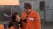 อีกวางซู ขอจอนโซมิน แต่งงานในรายการ Running Man?