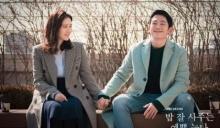 ฟังด่วน!! จองแฮอิน ตอบถึงข่าวลือเรื่องเดทระหว่างเขากับ ซนเยจิน!