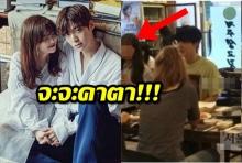 ชาวเน็ตขุดเจอ ภาพที่คูฮเยซอนบอก ว่าอันแจฮยอนฉลองวันเกิดกับหญิงอื่น