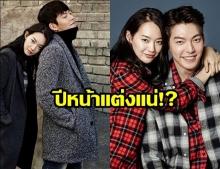 เอ๊ะยังไง?!? สื่อเกาหลีตีข่าว คิมอูบิน – ชินมินอา เตรียมลั่นระฆังวิวาห์ปีหน้า?