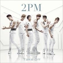 เพลง Take Off ของ 2PM ขึ้นอันดับ 1 ในชาร์ตเพลงของญี่ปุ่น