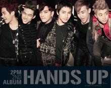ปล่อยมาแล้ว ทีเซอร์อัลบั้มคัมแบ็ค 2PM