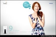 Pic : [SNSD] Woongjin Coway CF