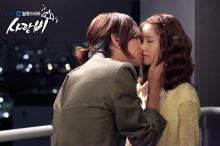 ฉากจูบ ยุนอา – จางกึนซอก ทำแฟนๆอิน!