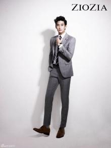 Kim Soo Hyun – ZIOZIA