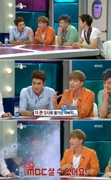 """""""อีทึก"""" (Leeteuk) เผย """"ซีวอน"""" (Siwon) รวยกว่าที่คิด"""