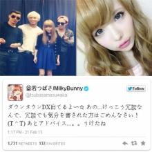 """นางแบบญี่ปุ่นขอโทษ หลังวิจารณ์การกระทำของ """"G-Dragon"""""""