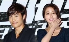 เผยการ์ดเชิญงานวิวาห์คู่รักซุปเปอร์สตาร์เกาหลี  อี บยองฮุน-อี มินจอง
