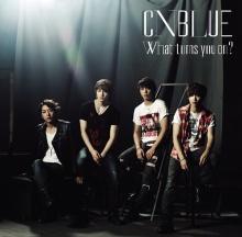 CNBLUE อัลบั้มใหม่ญี่ปุ่น โชว์ฝีมือแต่งเองทั้งอัลบั้ม
