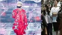 ฮัน กาอิน จูงมือสามี ไปดูคอนเสิร์ตG-Dragon นักร้องขวัญใจ