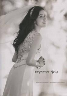 พรีเวดดิ้ง จีซุง-อีโบยอง หวานมากๆ