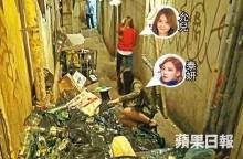 งานเข้า!สื่อฮ่องกงตีข่าว2สมาชิก SNSD เที่ยวผับ เมาหยำเป!