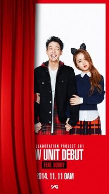 บ็อบบี้ iKON จะร่วมงานกับอีฮาอี ในยูนิตใหม่ของ YG Entertainment!!