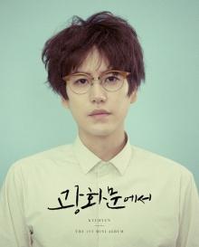 คยูฮยอน SJ เตรียมเปิดตัวอัลบั้มเดี่ยวชุดแรก 13 พ.ย นี้