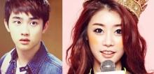 ชาวเน็ตลือกันกระหน่ำ!   D.O EXO กิ๊ก  Girls Day  โซจิน