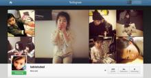 ล้านแล้ว!! IG ของ หนูน้อย ซุปตาร์ฮารุ ลูกสาวทาโบล