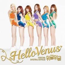 แซ่บเวอร์! Hello Venus เด้งบั้นท้ายโชว์ในเอ็มวีเพลงใหม่