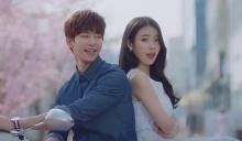 IU ควง Song Jae Rim รับงานพรีเซนเตอร์