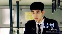 ทำไมคิมซูฮยอนต้องสวมสูทตัวโคร่ง?