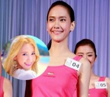 เหมือนมั้ย? เค้าว่า นี่คือ 'ยุนอา snsd' แห่งประเทศไทย