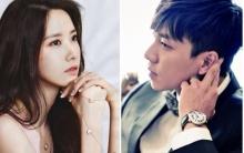 ยุนอา เลิก ซึงกิ ...รักล่มครั้งนี้ มีเงื่อนงำ!