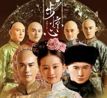 แฟนละครจีน 'ปู้ปู้จิงซิน' เช็คด่วน !เกาหลีเตรียมเอามาทำใหม่ละจ้า^^
