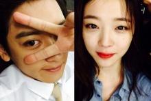 แฟนๆ พากันอิจฉาเมื่อได้อ่านข้อความ สนทนา ของชานยอล EXO และซอลลี่