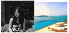 กรี๊ดด! ซง เฮคโย อยู่ ภูเก็ต ประเทศไทย!!