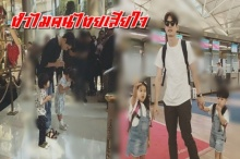 สุดชื่นชม! ริกกี้ คิม ดาราเกาหลีพาลูกเที่ยวไทย พร้อมไหว้พระฉายาลักษณ์ร.9!