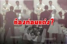 ไขข้อสงสัย! ความลับงานแต่ง เรน คิมแทฮี และข่าวลือท้องก่อนแต่ง!