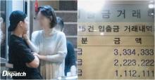 ฮวังฮานา เผยตัวจริงของคนที่เธอโอนให้ 7,777,777 วอน เป็นของขวัญวันเกิด!!