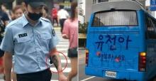 หือ!!  พัคยูชอนสักภาพคู่หมั้นที่แขน พร้อมทั้งแสดงความยินดีกับการปลดประจำการของเขา!!