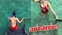 นักร้องสาวดัง โชว์หุ่นสุดแซ่บในชุดว่ายน้ำสุดเซ็กซี่ระหว่างเที่ยวพักผ่อนที่เมาดีฟ