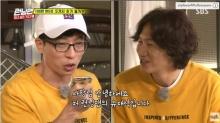 อีกวางซูผิดหวัง ดูเหมือนชื่อเสียง 'เจ้าชายแห่งเอเชีย' จะใช้ไม่ได้ในรายการ Running Man อีกต่อไป