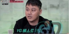 หัวหน้าทีมนักออกแบบท่าเต้นของ YG เผยชื่อศิลปินที่เขาคิดว่าเต้นได้ดีและแย่ที่สุดในค่าย