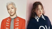 แทยัง BIGBANG และ มินฮโยริน จะจัดงานแต่งกันในวันที่ 3 กุมภาพันธ์นี้!