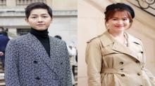 คู่รักคนดังซงจุงกิ และซงฮเยคโย เข้าร่วมงานแฟชั่นโชว์ของ Dior ที่กรุงปารีส