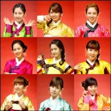 สาว ๆ Girls Generation ในชุดฮันบก