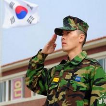 ส่งฮยอน บินไปชายแดนเกาหลีเหนือ