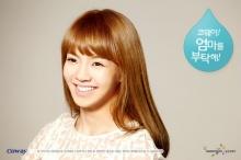 SNSD Woongjin Coway pics