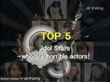 มาดูซิ!ใครบ้างคือนักแสดงยอดแย่5อันดับแรกจากARIRANG