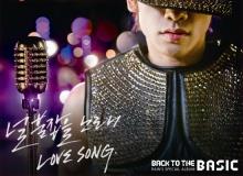 'เรน' กำลังจะเริ่มต้นทัวร์คอนเสิร์ตทั่วเกาหลี!